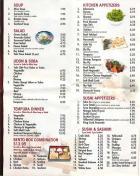 Tomo'E Japanese Steakhouse Menu: Appetizers