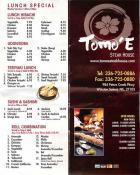 Tomo'E Japanese Steakhouse Menu: Front Page
